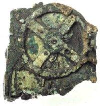 Antikythera_fragment_A.jpg