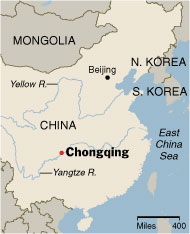 ChinaChonqingMap.jpg