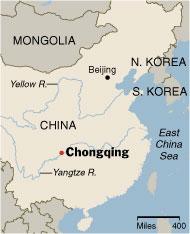 ChinaChonqingMap.jpg