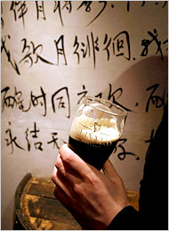 DublinThaiDrinkingPoem.jpg