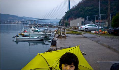 MarineBridgeHamadaJapan.JPG