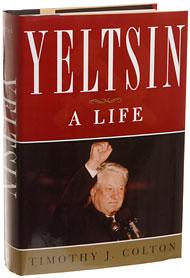 YeltsinBK.jpg